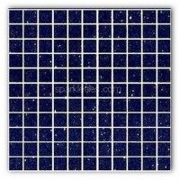 Gulfstone Quartz Cadbury's purple sparkly mirror tile in 2.5x2.5cm